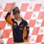 Dani Pedrosa se retrage din MotoGP