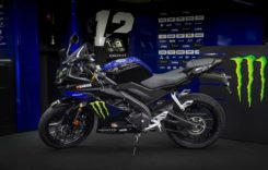 Yamaha YZF-R125 cu stil de MotoGP