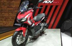 Noul scuter Honda X-ADV 150